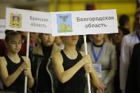 Турнир по дзюдо на призы руководителя СК РФ, Фото: 17