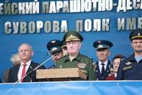"""""""День призывника"""" в ВДВ, Фото: 23"""