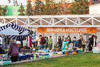День города-2020 и 500-летие Тульского кремля: как это было? , Фото: 119