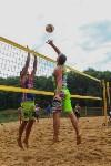 Турнир по пляжному волейболу, Фото: 45