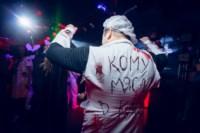 Хэллоуин-2014 в Премьере, Фото: 32