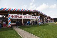 Новый фермерский рынок, Фото: 21