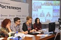Видеоконференция от «Ростелеком», Фото: 17