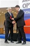 Награждение лауреатов премии им. С. Мосина, Фото: 10