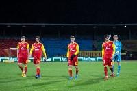 Матч «Арсенал – Рубин», Фото: 123