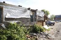 Снос цыганских домов на Косой Горе, Фото: 11