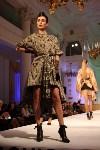 Всероссийский конкурс дизайнеров Fashion style, Фото: 69