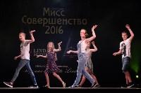 Мисс Совершенство 2016, Фото: 120