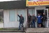 Открытие мотосезона в Новомосковске, Фото: 49
