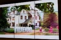 В Общественной палате РФ открылась выставка Тульской области, Фото: 7