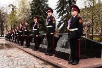 Сирень Победы 2015, Фото: 25
