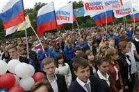 День России на Куликовом поле, Фото: 7