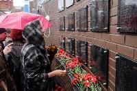 Митинг, посвященный Дню памяти погибших в радиационных авариях и катастрофах, Фото: 56