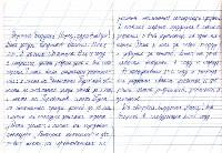 Тульские школьники написали письма Полицейскому Деду Морозу , Фото: 2