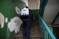 Дезинфекция в Пролетарском округе Тулы, Фото: 10
