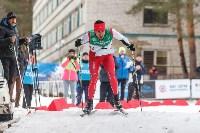 Чемпионат мира по спортивному ориентированию на лыжах в Алексине. Последний день., Фото: 53