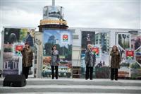 День города в Новомосковске, Фото: 40