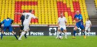 Игра легенд российского и тульского футбола, Фото: 69