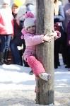 В Центральном парке празднуют Масленицу, Фото: 42