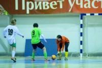 Кубок Тулы по мини-футболу среди женских команд., Фото: 20