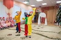 Открытие детского сада №19, 12.01.2016, Фото: 47