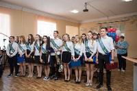 Александр Балберов поздравил выпускников тульской школы, Фото: 17