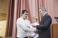 """Награждение победителей акции """"Любимый доктор"""", Фото: 28"""