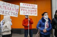 Предприниматели требуют обнуления аренды в ТЦ Тулы на период карантина, Фото: 12