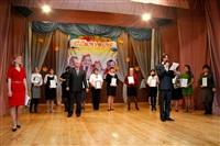1 октября здесь прошли торжественные мероприятия, приуроченные ко Дню учителя. Фоторепортаж., Фото: 64