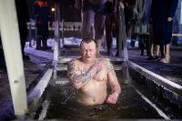 Крещенские купания в Центральном парке Тулы-2021, Фото: 134