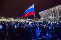 Митинг-концерт в честь годовщины присоединения Крыма к России, Фото: 67