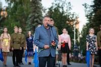 """Свеча памяти"" в Туле, Фото: 25"