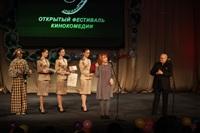 Кинофестиваль «Улыбнись, Россия». Открытие., Фото: 93