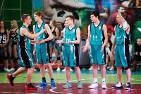 Плавск принимает финал регионального чемпионата КЭС-Баскет., Фото: 55