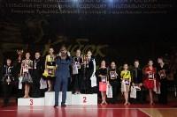 Кубок Оникса 2015, Фото: 48