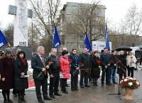 Митинг против отмены чернобыльских льгот в Туле. 26.04.2015, Фото: 12