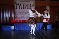 Всероссийский конкурс народного танца «Тулица». 26 января 2014, Фото: 38