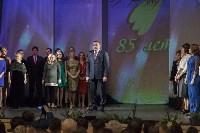В Туле отметили 85-летие театра юного зрителя, Фото: 20