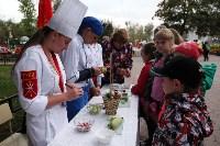 В Пролетарском округе Тулы начали праздновать День города, Фото: 11
