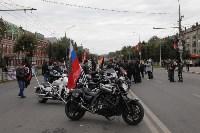"""Автофлешмоб """"Тула 870"""", Фото: 9"""