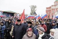В Туле отметили День народного единства, Фото: 16