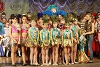 Всероссийский конкурс народного танца «Тулица». 26 января 2014, Фото: 4