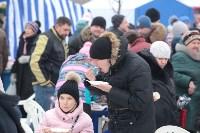 Как туляки провожали зиму на набережной Упы, Фото: 71