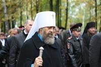 Владимир Груздев принял участие в фестивале «Поле Куликово», Фото: 32