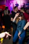 DJ Mayson party, Фото: 35