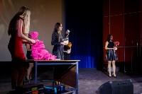 Кастинг на Мисс Студенчество 2016, Фото: 42