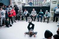 Соревнования по брейкдансу среди детей. 31.01.2015, Фото: 70