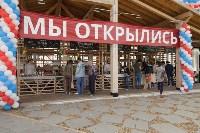Новый фермерский рынок, Фото: 17