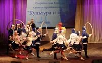 Открытие Года Культуры в Тульской области 27.01.2014, Фото: 6