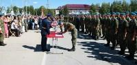 Командиру 106-й гвардейской воздушно-десантной дивизии вручено Георгиевское знамя, Фото: 19